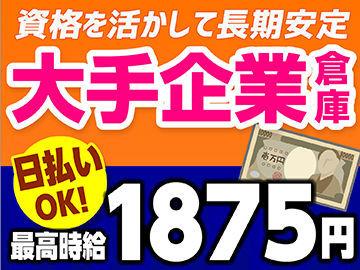 マックスアルファ株式会社 <2-M56-0125>の画像・写真