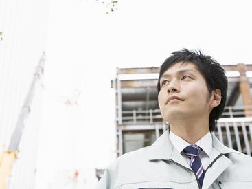 エンプロ株式会社 ※勤務地:愛知県清須市の画像・写真