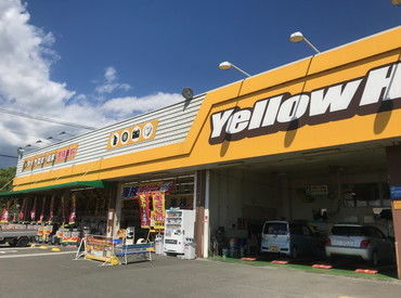 株式会社静岡イエローハットの画像・写真
