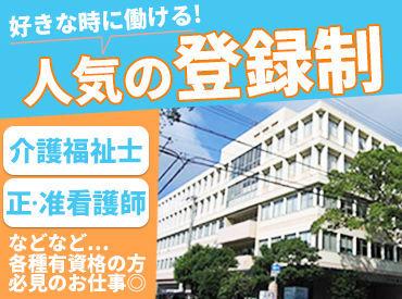 社会福祉法人 神戸市身体障害者団体連合会 ※勤務地:垂水区の画像・写真