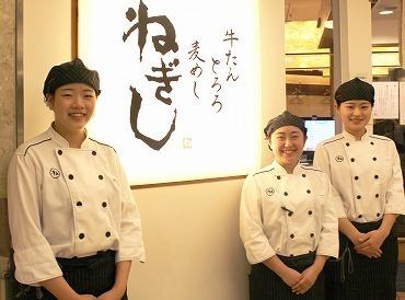 牛たんとろろ麦めし ねぎし 横浜ポルタ店の画像・写真