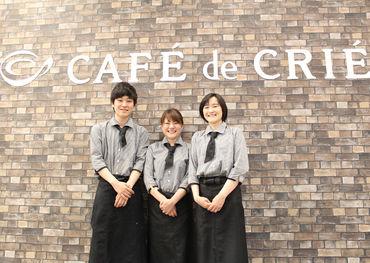 カフェ・ド・クリエ 日比谷通り内幸町店の画像・写真