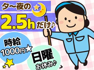 ワタキューセイモア株式会社北海道支店の画像・写真