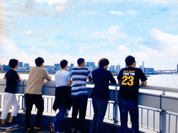 株式会社Harvest東上野オフィスの画像・写真