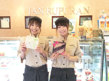 有限会社シェ三宅 ジャンルプラン都島店の画像・写真