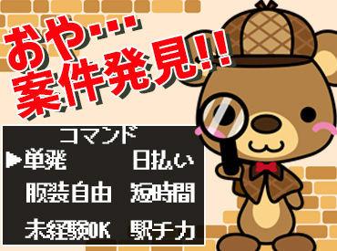 株式会社サウンズグッド 札幌支店の画像・写真