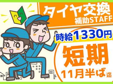 株式会社リージェンシー札幌/SPMB210802002の画像・写真