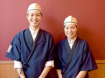 無添くら寿司 堅田店の画像・写真