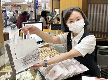 株式会社本家菊屋の画像・写真