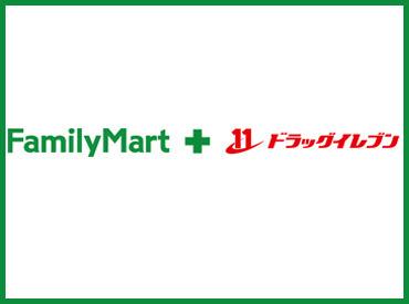 ファミリーマートドラッグイレブン呉服町店 ※3月上旬OPEN予定の画像・写真