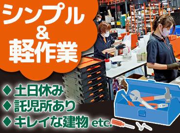 トラスコ中山株式会社 プラネット埼玉の画像・写真