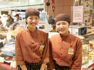 お惣菜のまつおか 伊勢丹新宿店の画像・写真