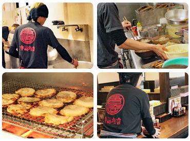 唐崎商店 米子店の画像・写真
