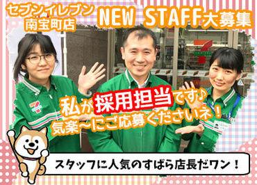 セブンイレブン  広島宝町南店の画像・写真