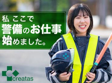 株式会社クリエイタスの画像・写真