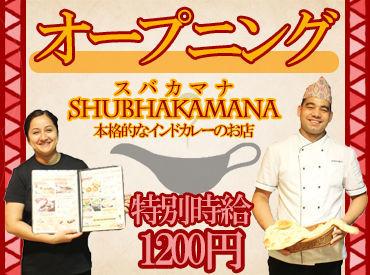 スバカマナ イオンモール名古屋茶屋 9月16日OPENの画像・写真