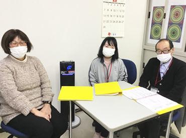 医療法人社団恵寿会 まるおクリニックの画像・写真