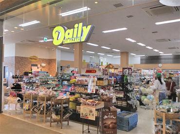 デイリーヤマザキ 新遠州森町PA下り店の画像・写真