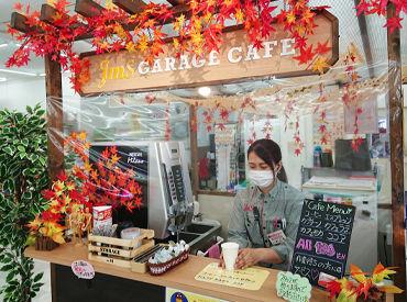 ジェームス日永東店の画像・写真