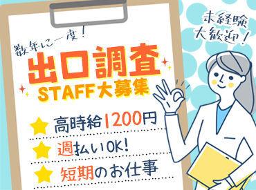 株式会社ワークパワー 仙台営業所の画像・写真