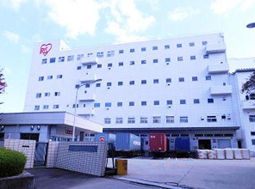 アイリスオーヤマ株式会社富士小山工場の画像・写真