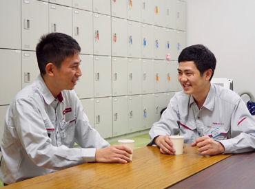 株式会社小田急ビルサービス 新宿清掃管理所の画像・写真