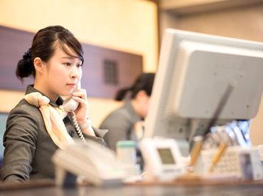 北海道PKホテルマネジメント株式会社の画像・写真