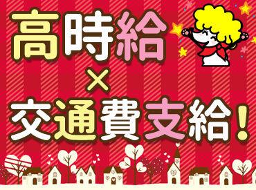 株式会社エスプールヒューマンソリューションズ 勤務地:有楽町駅周辺の画像・写真