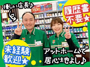 セブンイレブン 福島伊達町店の画像・写真