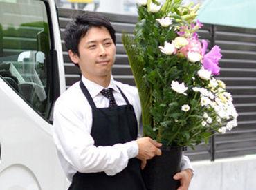 平安レイサービス株式会社 茅ヶ崎エリアの画像・写真