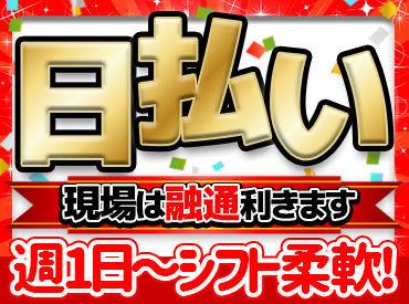 株式会社アムズ ※町田エリアの画像・写真