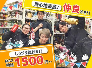 酒のソクハイ広島本店の画像・写真