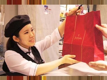 ユーハイム アトレ川崎店の画像・写真