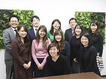 司法書士法人キャストグローバルの画像・写真