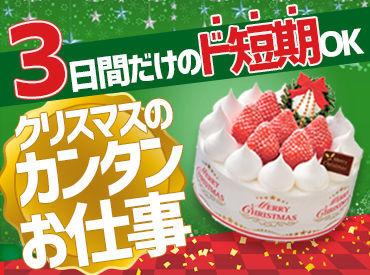 山崎製パン株式会社 大阪第一工場の画像・写真