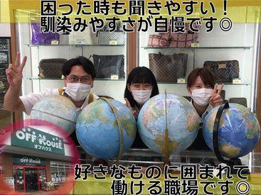 オフハウス青梅新町店の画像・写真