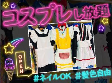 ゲームメイト 金沢店の画像・写真