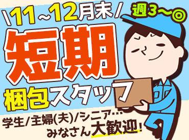 札幌バルナバフーズ株式会社 物流センターの画像・写真