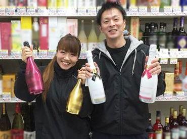 酒のソクハイ 新潟古町店の画像・写真