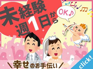 株式会社フェム 熊本営業所の画像・写真