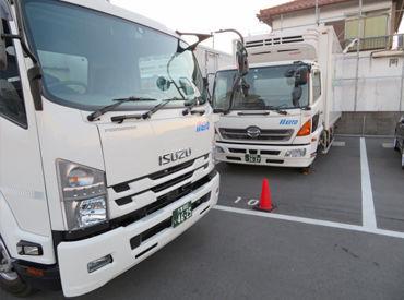 名糖運輸株式会社 白岡営業所の画像・写真