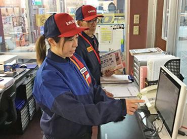 株式会社弘善商会の画像・写真