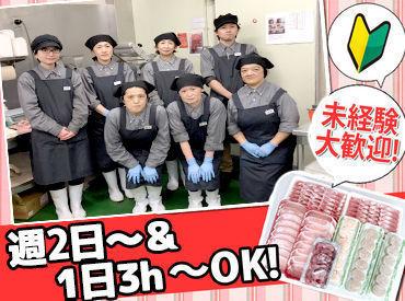 産直生鮮市場 江別店の画像・写真
