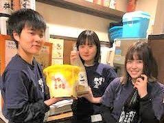 元祖博多麺もつ屋の画像・写真
