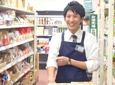 ビッグ・エー墨田京島店 (紹介元:パーソルワークスデザイン株式会社)の画像・写真