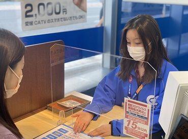 愛媛CATV 大手町オープンスタジオ店の画像・写真