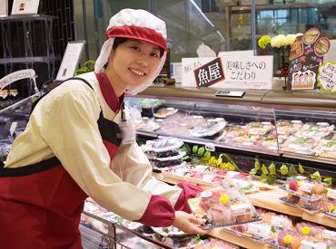 京都生活協同組合 コープいわくらの画像・写真