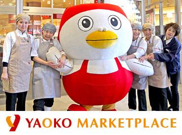 株式会社ヤオコーの画像・写真
