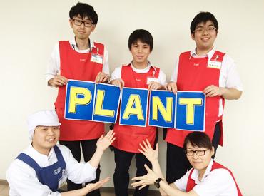 PLANT-3 滑川店の画像・写真