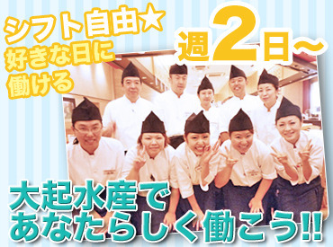 大起水産回転寿司 橿原店[020] の画像・写真